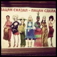 Photo taken at Подвальчик by X C. on 5/8/2013