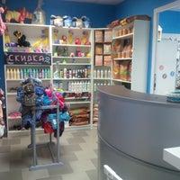 Снимок сделан в GoGroom - зоосалон в Павшинской пойме пользователем GoGroom - зоосалон в Павшинской пойме 9/26/2016