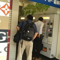 Photo taken at 伊神切手社 広小路店 by Takeshi I. on 6/23/2017