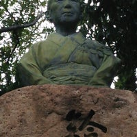 Photo taken at 祥龍寺 by Takeshi I. on 9/12/2014