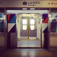 Photo taken at Shin-Sugita Station by Fon33 S. on 5/4/2013