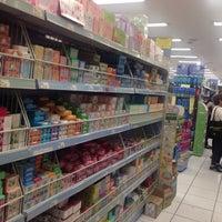 รูปภาพถ่ายที่ Princesa Supermercado de Cosméticos โดย Jorge A. เมื่อ 5/12/2016