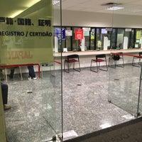 Photo taken at Consulado Geral do Japão by Jorge A. on 8/19/2016