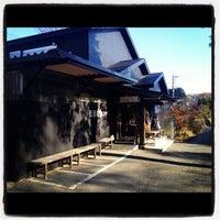 12/8/2012にKazuyuki Y.がZUND-BARで撮った写真