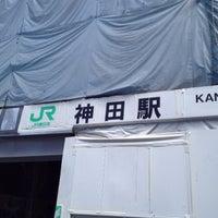 Photo taken at Kanda Station by Kazuyuki Y. on 5/3/2013
