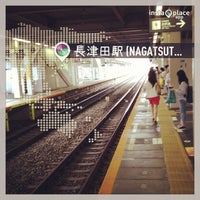 Photo taken at Nagatsuta Station by Kazuyuki Y. on 6/29/2013