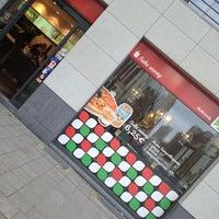 Photo taken at iit - Molto Tasty by Ahmet K. on 11/8/2012