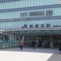 Photo taken at Shin-Yokohama Station by Ryuichi H. on 4/5/2013