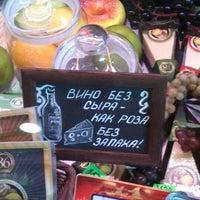 """Photo prise au Фирменный магазин """"Крымские вина"""" par Mikhail G. le6/21/2014"""