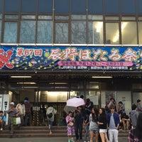 Photo taken at Tatsuno Station by Koji N. on 6/20/2015