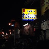Photo taken at เฮ้าข้าวต้มปลา by Kot S. on 3/23/2014