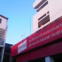 Photo taken at Khon Kaen Post Office by Kot S. on 11/27/2012