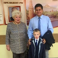 Photo taken at Школа-интернат №76 by Альберто Л. on 9/1/2015