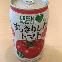 Foto tomada en ひだまりの泉 萩の湯 por 去勢P @. el 8/25/2018