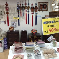 Photo taken at 仁寺洞 by shifo on 2/14/2015