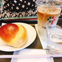 Photo taken at CAFFE CIAO PRESSO & LITTLE MERMAID 西大寺駅店 by ぴぃきち on 10/19/2017