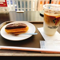 Photo taken at CAFFE CIAO PRESSO & LITTLE MERMAID 西大寺駅店 by ぴぃきち on 10/26/2017