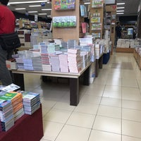 Photo taken at Gramedia by yp l. on 7/22/2017