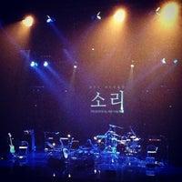 Photo taken at 한국소리문화의전당 연지홀 by A.Jay K. on 10/26/2013