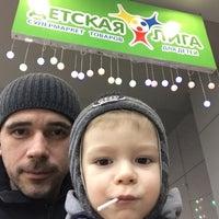 Photo taken at Детская лига by Юрий К. on 2/15/2017