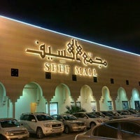Photo taken at Seef Mall by hamad b. on 2/23/2013