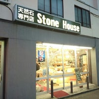 Photo taken at ストーンハウス 町田店 by 遊部 狐. on 4/27/2014