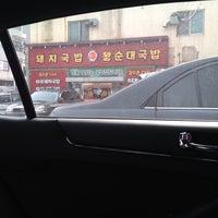 Photo taken at 장수촌 국밥 by Jee Soo K. on 2/16/2014