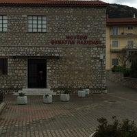 Photo taken at Μαυσωλείο Θυμάτων Ναζισμού by Dim P. on 3/29/2014