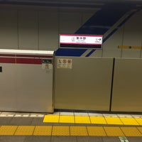 Photo taken at Oedo Line Higashi-nakano Station (E31) by Park .. on 10/29/2016