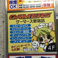 Photo taken at Gamers by Park .. on 2/5/2016