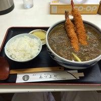 Photo taken at あづまや by Takuya K. on 6/11/2014