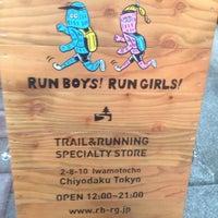 5/13/2014にYuichi I.がRun boys! Run girls!で撮った写真