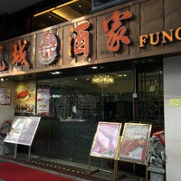 Photo taken at Fung Shing Restaurant 鳳城酒家 by Yuichi I. on 7/24/2016