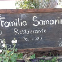 Photo taken at Familia Samarin by Sergio L. on 7/9/2014