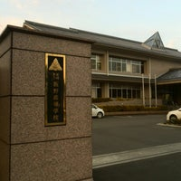 Photo taken at 宮崎県立飯野高校 by Akira S. on 3/24/2014