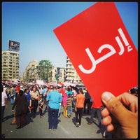 Photo taken at Tahrir Square by Youssef S. on 6/30/2013