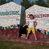 Photo taken at Çağdaş Seramik Parkı ve Açık Hava Müzesi by Yasemin A. on 7/18/2014