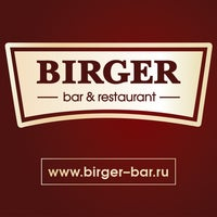 Photo taken at Birger bar & restaurant by Аааа Б. on 3/18/2014