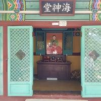 Photo taken at Haesindang Park by 현지 손. on 5/21/2017