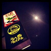 Das Foto wurde bei Soju Bar von Alex ⚡. am 9/10/2013 aufgenommen