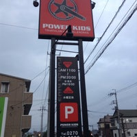 Photo taken at POWER KIDS by Takao S. on 4/22/2016
