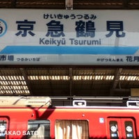 Photo taken at Keikyū Tsurumi Station (KK29) by Takao S. on 9/12/2013