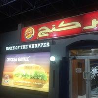 Photo taken at Burger King by Farah C. on 1/1/2016