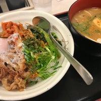 Photo taken at Matsuya by Blu_1973_it on 1/12/2018