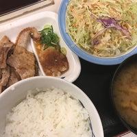 Photo taken at Matsuya by Blu_1973_it on 1/13/2017