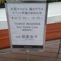 Photo taken at 大阪マルビル 緑のテラス by coma2619【salon夕顔楼】 間. on 1/17/2016