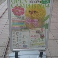 Photo taken at 池坊短期大学 池坊文化学院 by coma2619【salon夕顔楼】 間. on 7/23/2014