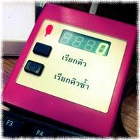 Photo taken at ธนาคารออมสิน (GSB) by Thanuntorn N. on 12/9/2012