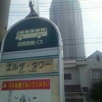 Photo taken at エルザタワーバス停 by いずる 。. on 7/13/2016