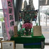 Photo taken at 日立駅情報交流プラザ ぷらっとひたち by ふれあ on 8/14/2017